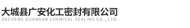 大城县必威官方网址化gongmi封有限gongsi